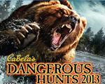 《坎贝拉危险狩猎2013》破解修正补丁
