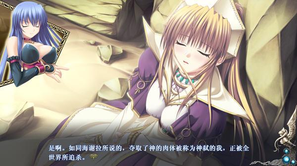 战女神verita中文版下载