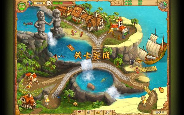 岛屿部落4 简体中文版