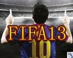 FIFA足球经理13中文版