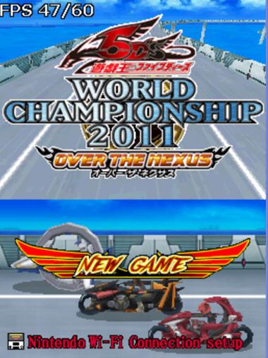 世界 锦标赛/游戏王5Ds:世界锦标赛2011 完整硬盘版