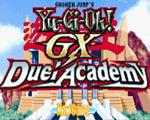 游戏王GX学院决斗pc版