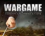 战争游戏:欧洲扩张(Wargame:European Escalation)破解中文版