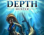 海底猎人(Depth Hunter)