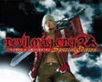 鬼泣3特别版(Devil May Cry 3 Special Edition)硬盘版