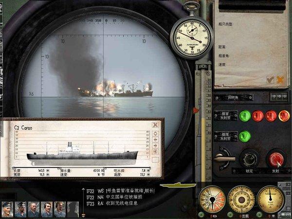 猎杀潜航3 (silent hunter)中文版