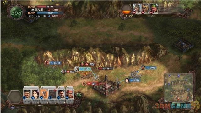 3DM速攻组《三国志12》beta网络对战版-假途伐虢、远交近攻