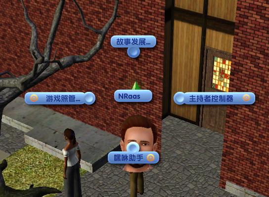 模拟人生3mod怎么安装方法讲解