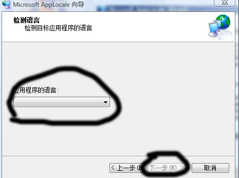 Microsoft applocale windows 10 скачать - f