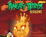 愤怒的小鸟2.02版破解版