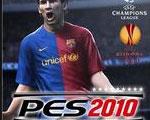 实况足球2010中文版