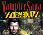 吸血鬼传说3:突围(Vampire Saga 3)