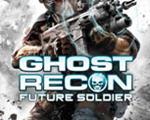 幽灵行动:未来战士 v1.9十八项修改器[LinGon]