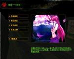 CS高达终极战争中文版