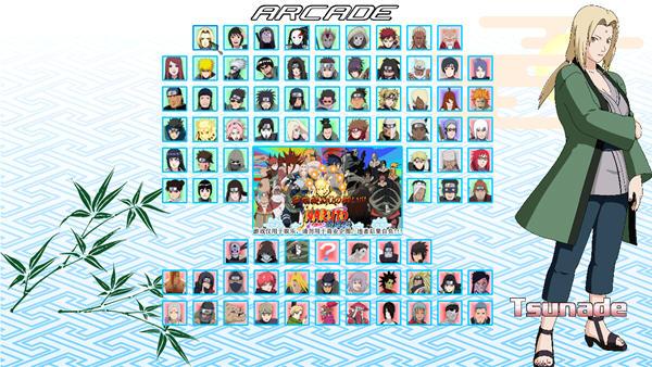 火影格斗游戏单机版_