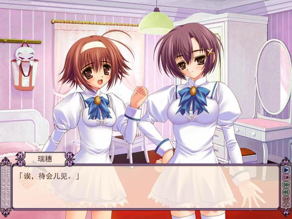 少女爱上姐姐下载 少女爱上姐姐中文版下载