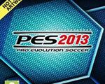实况足球2013(PES2013)中文版