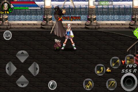 dnf手机版地下城与勇士安卓版下载