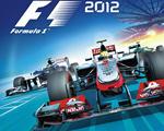 一级方程式赛车2012中文版