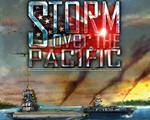 太平洋风暴中文版