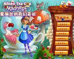 爱丽丝的奇幻茶社中文版