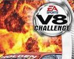 V8挑战赛中文版