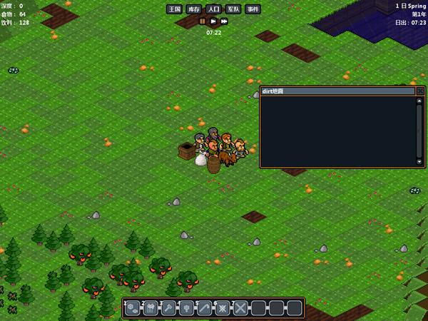 矮人村庄截图1