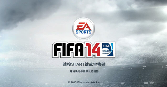 FIFA14截图0