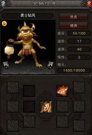 斗战神召唤兽和灵兽怎么得到