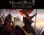 骑马与砍杀2:领主(Mount & Blade II: Bannerlord)