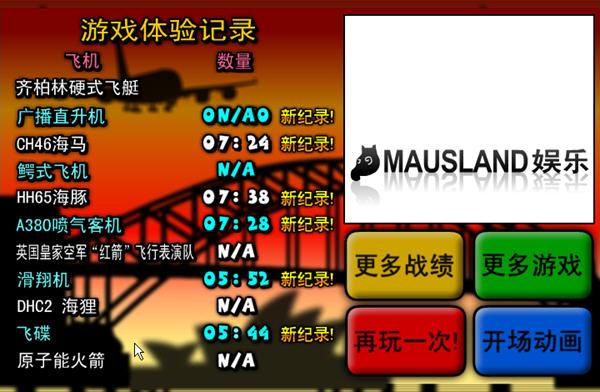 鲨鱼的复仇中文版 下载 单机游戏下载