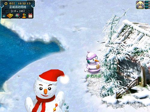 《梦幻西游2》2013年圣诞节活动攻略详解