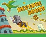 逆转宝靴(Reverse Boots)