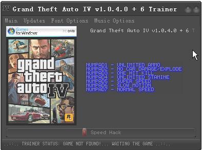 《侠盗飞车4》v1.0.4.0六项修改器   《侠盗飞车4》v1.0.4.0...