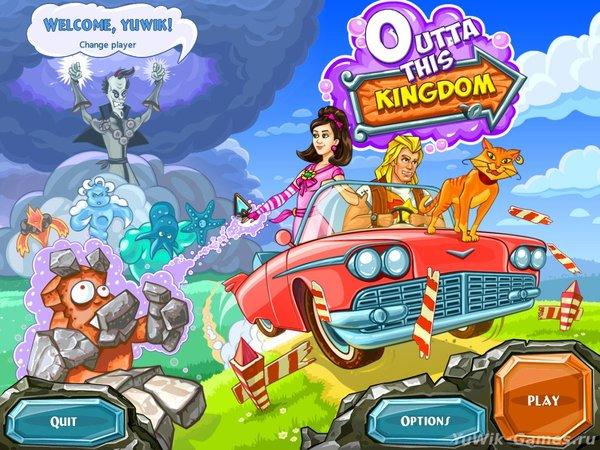 逃离王国 逃离王国下载 单机游戏下载