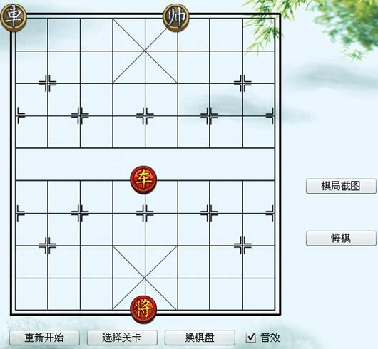 中国象棋残局小游戏下载图片