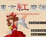 东方红魔弹中文版