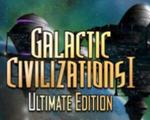 银河文明:终极版中文版
