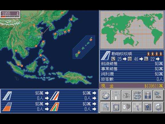 航空霸业2中文版下载_单机游戏下载