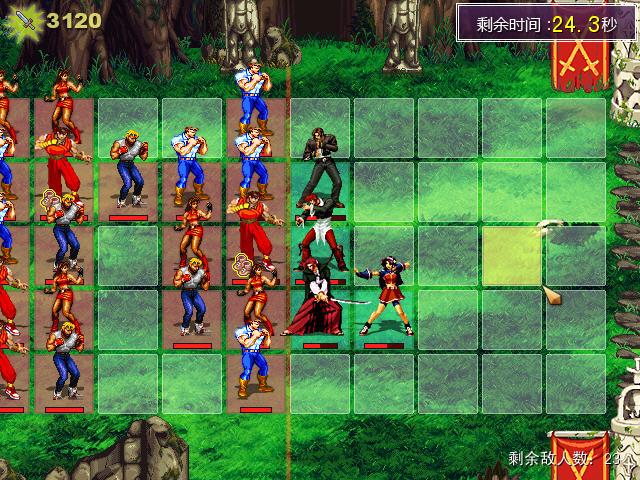 免费版单机游戏下载 华夏免费版游戏下载 cf单机游戏下载群...