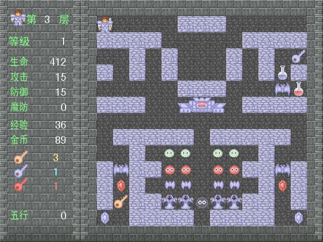 新新魔塔3中文版下载_飞翔游戏