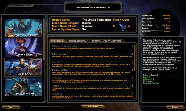 科幻游戏界面素材包