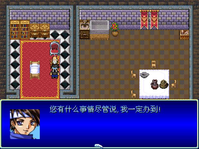 变形金刚   人偶情缘2中文版下载 单机游戏下载   游戏壁纸 高清图片
