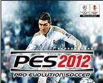 实况足球2012超强游戏设置工具中文版