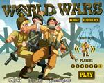 世界大战中文版