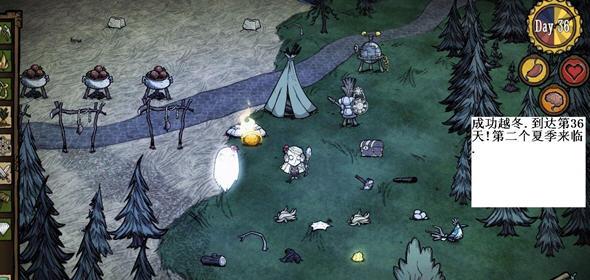 大量在定居的草原的兔子洞口弄兔子陷阱,没事儿就去收兔子,弄兔子肉. 食物充沛了,如果家附近有蜘蛛巢,可以去弄点蜘蛛丝.做帐篷或者为了以后弄别的.积累点材料. 如果家附近,只要取暖石头够的时间内(变成白色以前能走到),可以到达的地方的兔子洞,超过10个,肯定食物特别充沛. 兔子肉不直接吃,上晾肉架,冬天就吃4肉干做的大锅烹饪的肉丸.