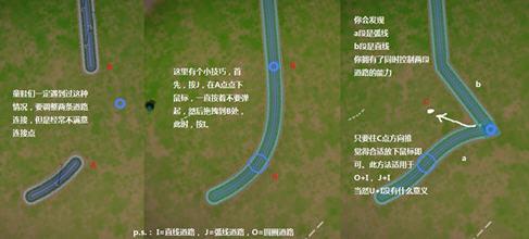 模拟城市5道路设计经验分享