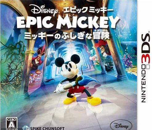 主角米老鼠可以使用魔法笔将已经消失的东西描绘还原,反之可将障碍物