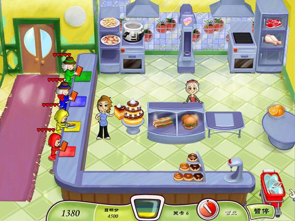 随从美女中文版下载美女厨师图片