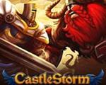 城堡风暴2号升级档+2DLCs+破解补丁中文版